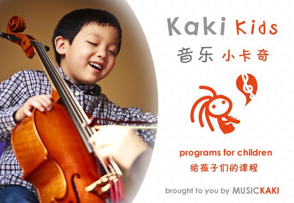 MK Kids Class