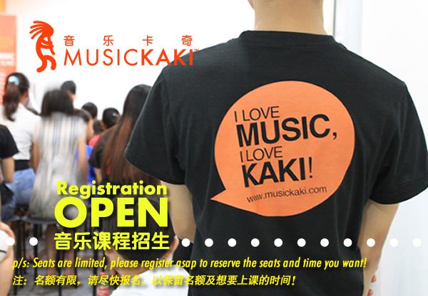 MK-Poster9