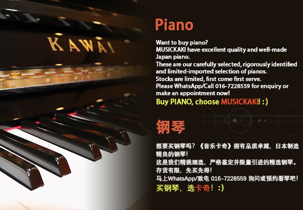 MK Piano