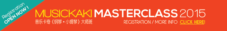 MasterConcertBanner6-05